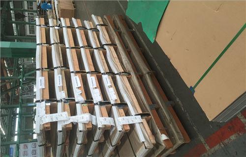 吉林不锈钢宽幅版材库存现货