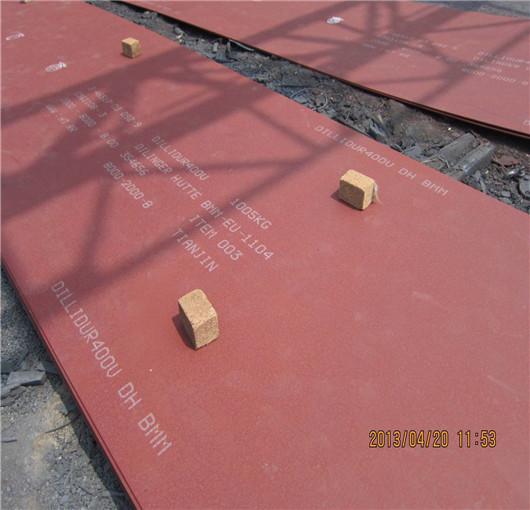 蚌埠耐候鋼板加工廠制造廠