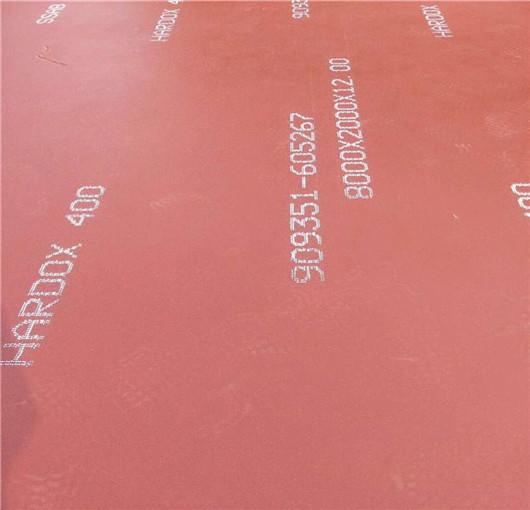 黄冈耐候钢板信誉相当高保质保量