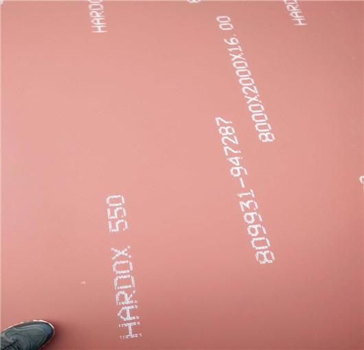 鹤壁耐磨360钢板切割零售供应厂家