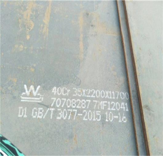 黑河Q235钢板切割零售供应厂家