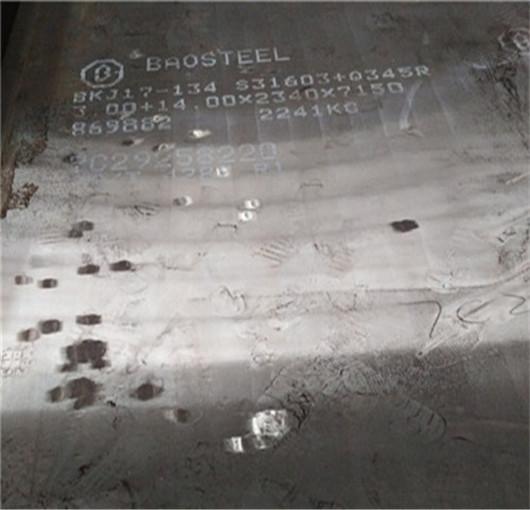 平顶山Q235钢板切割零售销售