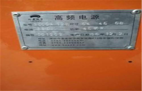 汕头不锈钢齿轮电解抛光厂家直销