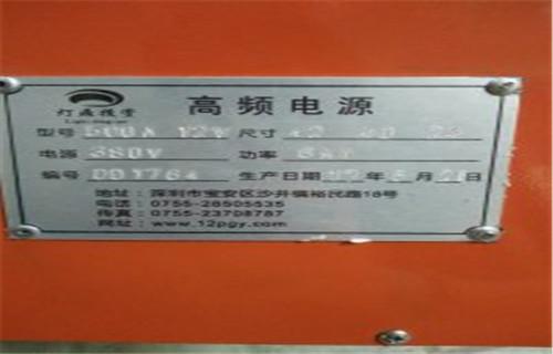 扬州不锈钢316镜面抛光加工销往全国