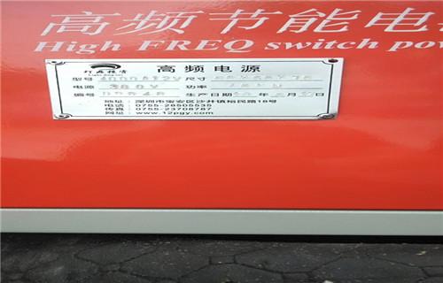 锡林郭勒钢铁室温染黑剂  技术