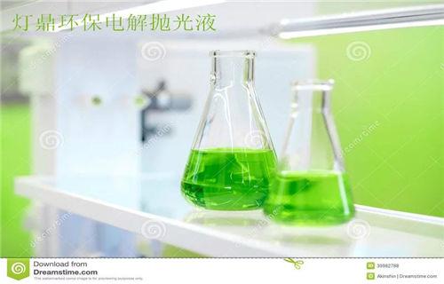 长沙除油除锈脱脂技术配方领先技术