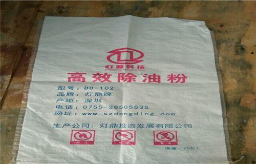 洛阳超声波清洗剂转让配方技术出售