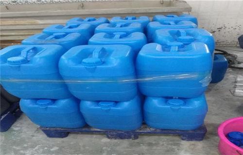 海南超声波清洗剂转让配方领先技术