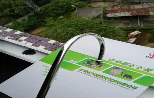 西宁超声波清洗剂转让配方来电咨询