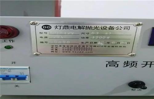 芜湖高频电镀电源手动生产线