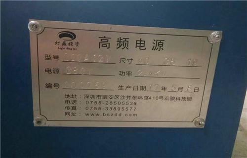 潮州高频电镀电源加工厂