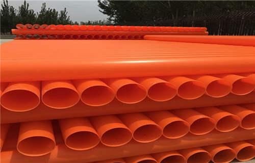 安阳橘红色CPVC电力管生产厂家