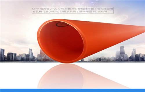 安康通信管线MPP电力管原料来源
