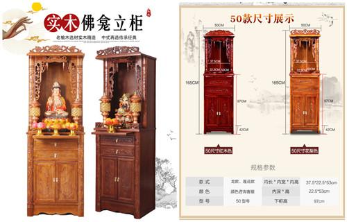 安庆实木佛桌批发产品系列