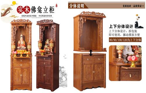 安庆实木佛桌制作市场批发