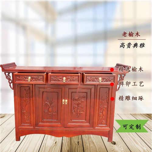 宁德榆木供桌工厂用途产品