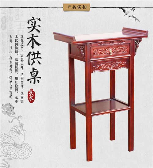 洛阳佛桌供桌厂家产品系列