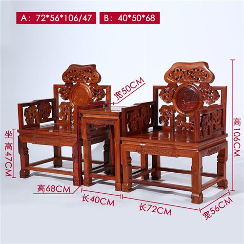 安康圈椅工厂工厂直销
