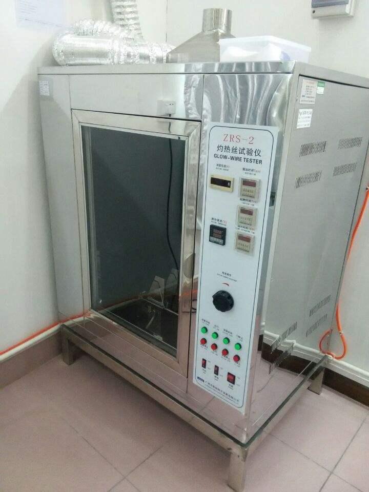 北京市仪器检测标定范围