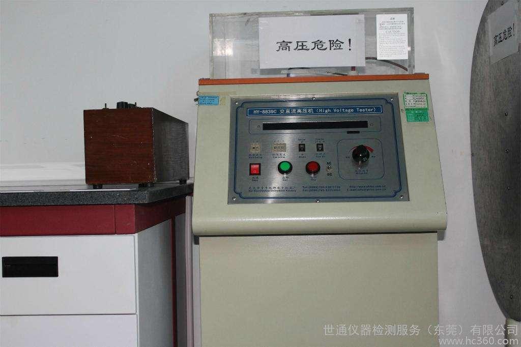 岚皋县绝缘工器具检测安全可靠信赖保证
