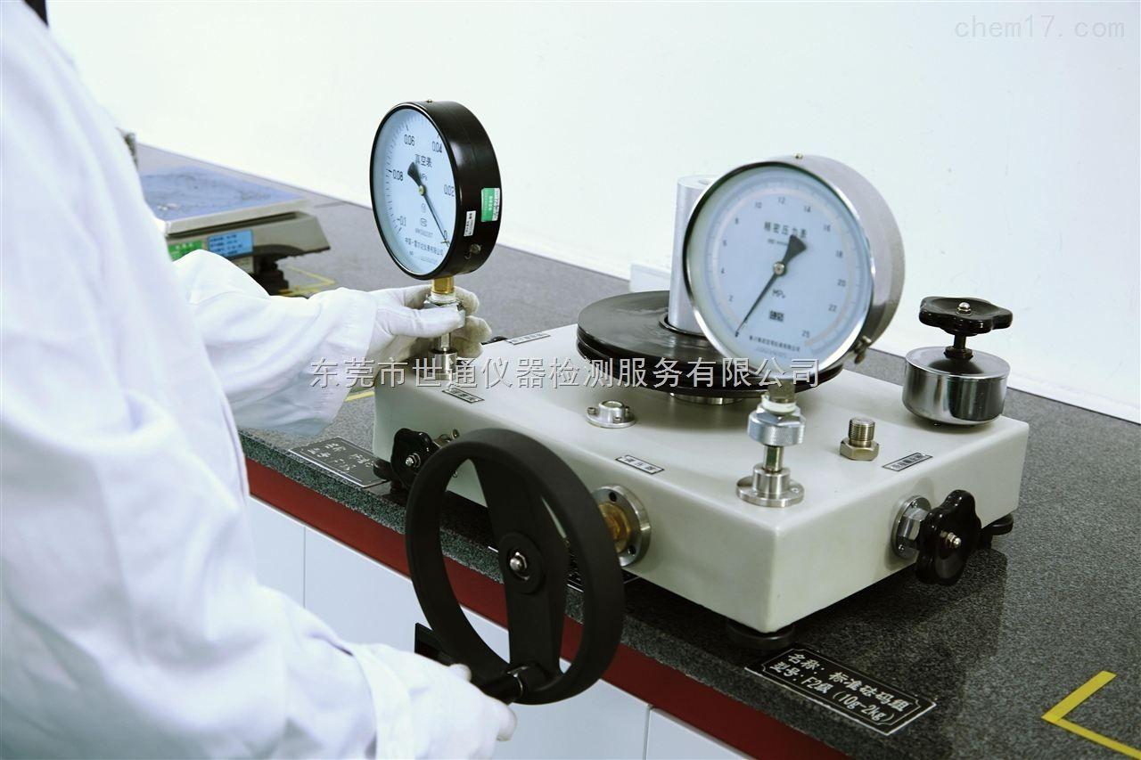 德州市德城区计量器具校验湖南质量计量监督检测