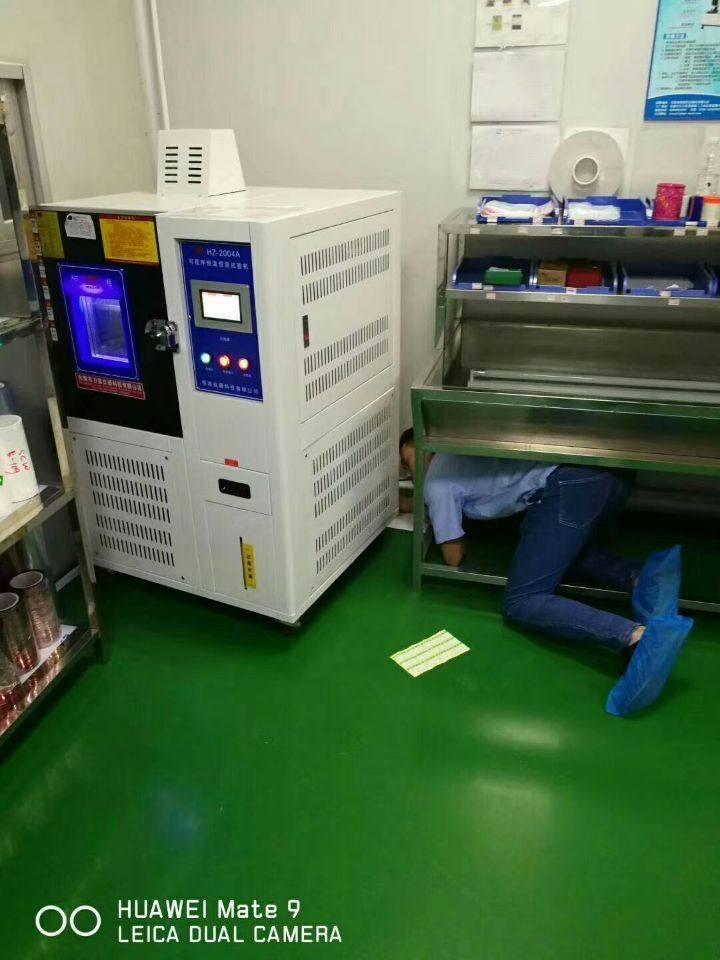 阳江市江城区计量器具校验西安不断进取开拓创新