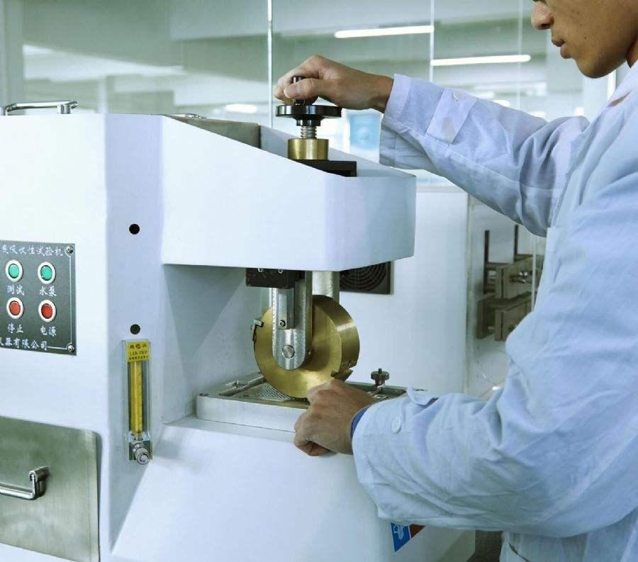 屏南县试验仪器校正中心