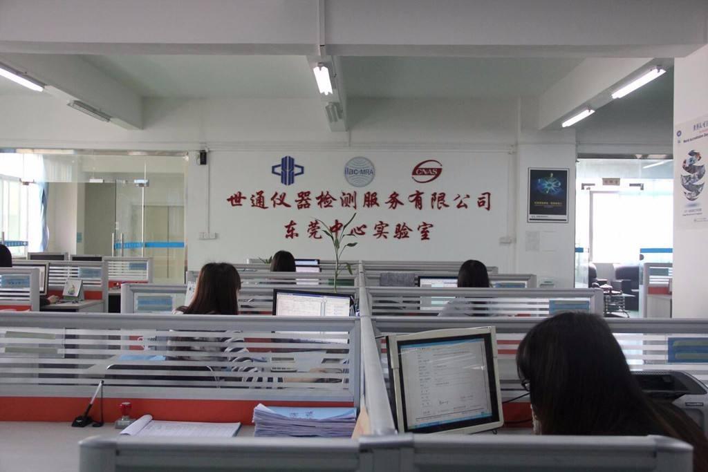 周宁县校准仪器检测-单位