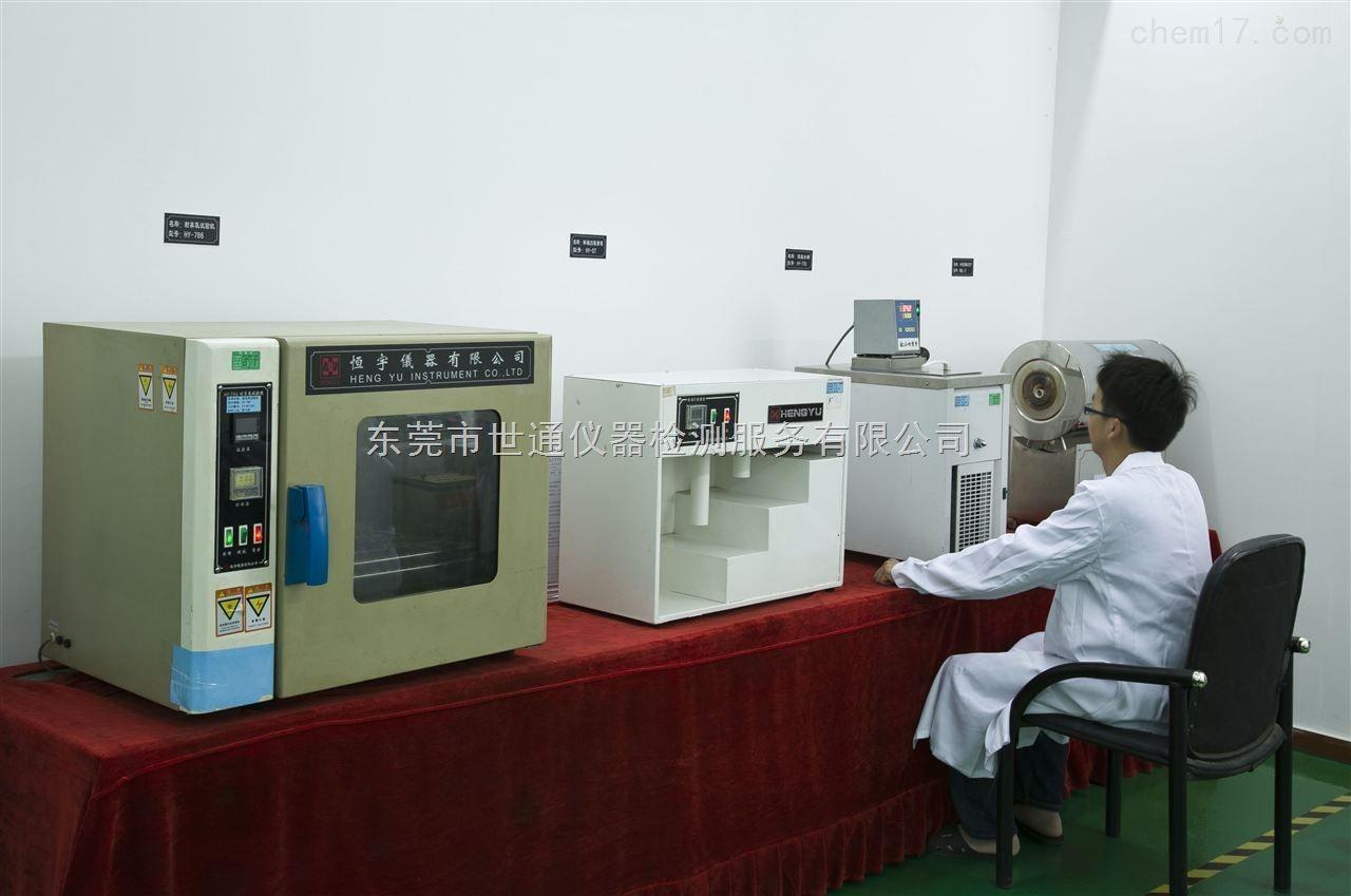 寿宁仪器校准做品质管理