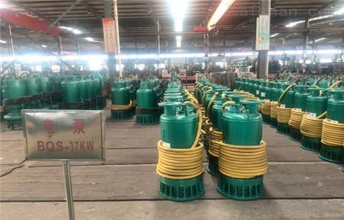 安康扬程120米矿用防爆型潜水抽污水泵