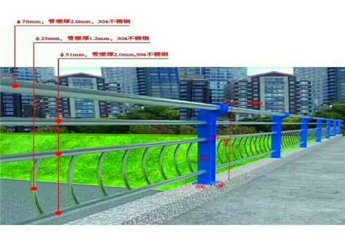安徽蚌埠橋梁不銹鋼復合管欄桿價格實惠