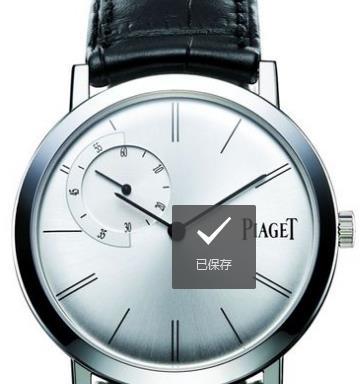 北京伯爵手表表盘划痕修复、抛光维修|维修点