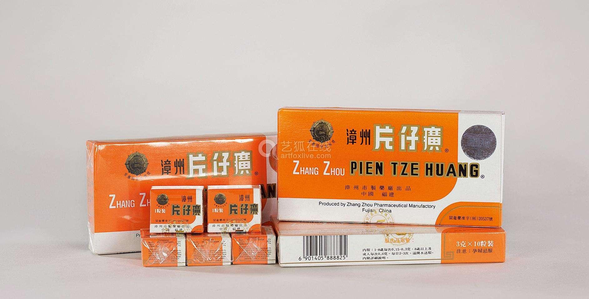 沧州青县回收烟酒实体店