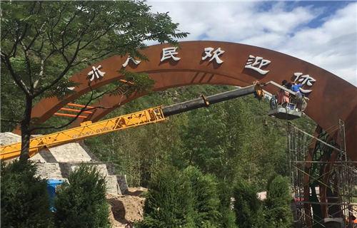 永州钢板镂空雕刻点击
