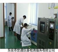 丹阳市第三方体系认证单位  出ISO审厂报告