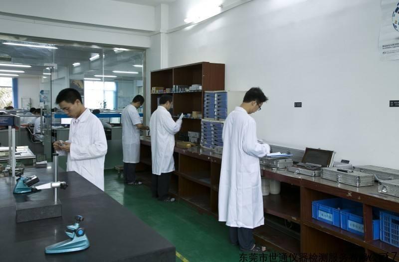 雷州市仪器测量校对机构@标定检测校正机构