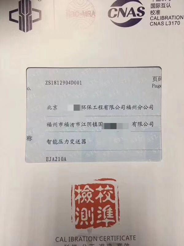 四会市仪器测量检验机构@检验校准检定机构