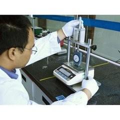 湖南第三方检测机构|仪器检测|仪器校准|@检测股份有限公司|新闻