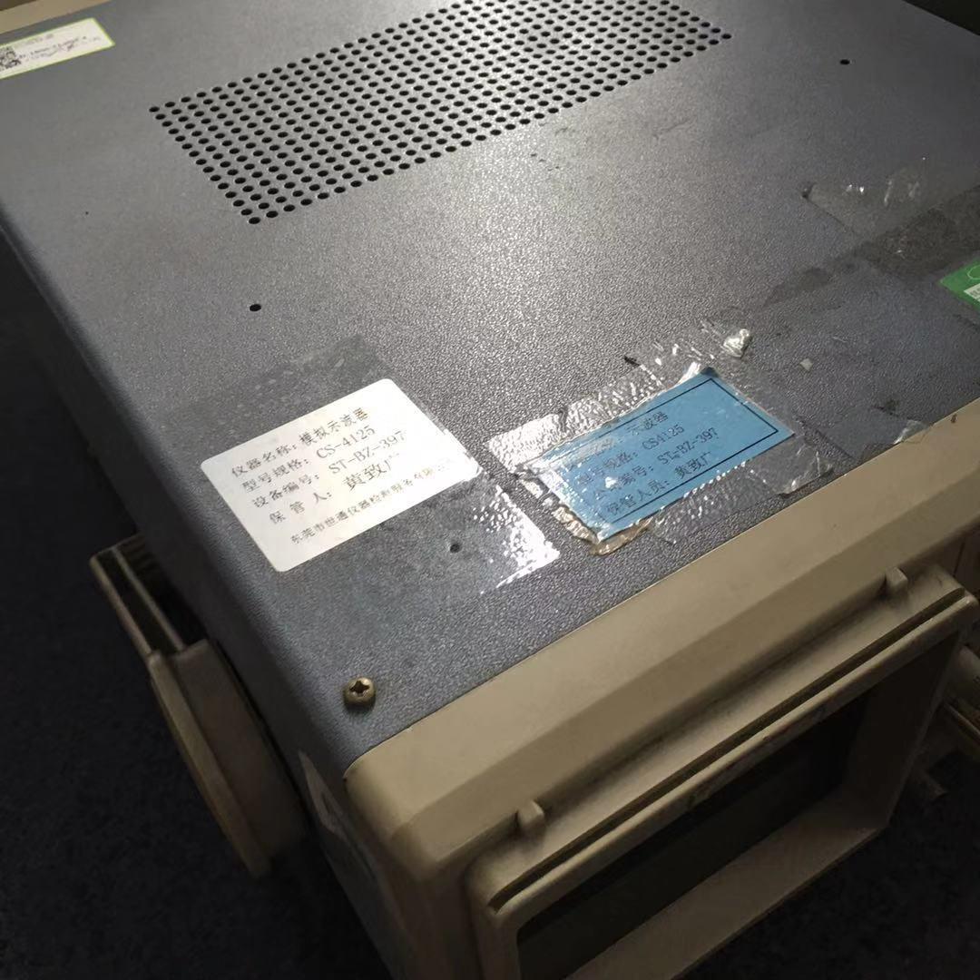 新乡照明灯饰厂测试设备检验   LED光谱仪校准