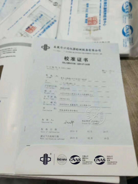 延安洛川直接出ISO校准证书有吗