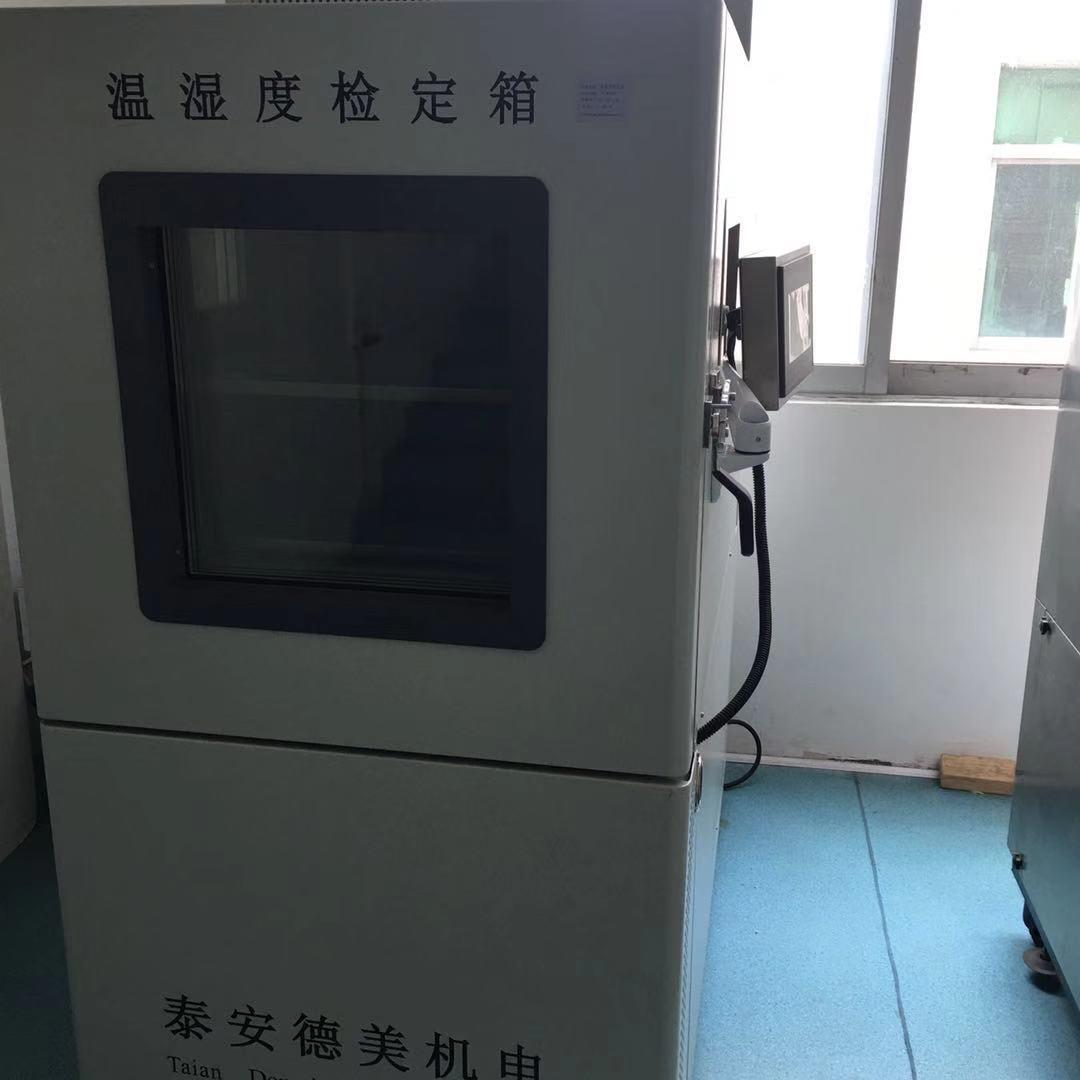 贵港港北区鉴定器具设备单位