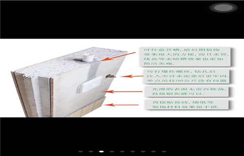 山西轻质加气板生产定制