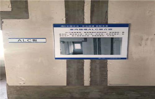 灵石隔墙板咨询办事处