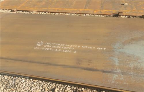 安康NM360钢板厂家直销
