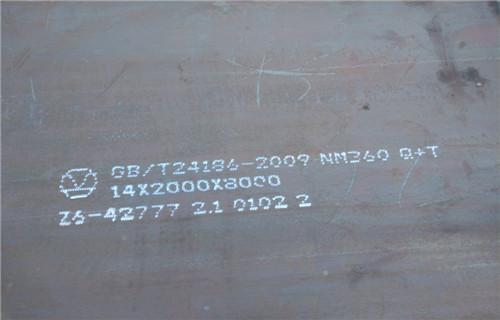 安康新余耐磨360耐磨板厂家