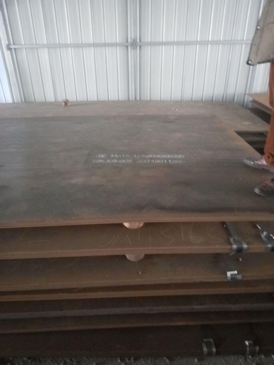 山东Mn13耐磨钢板  今日价格