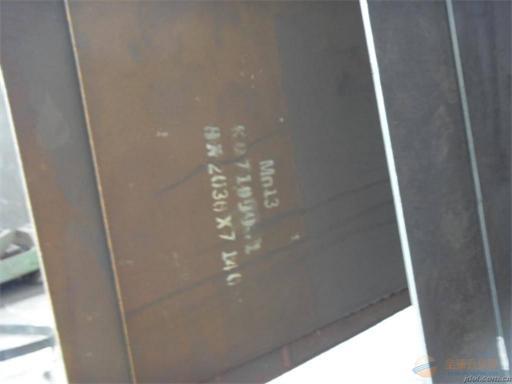 新余太钢轧制Mn13钢板 厂家批发零售