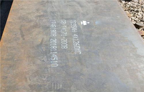 安康Q235NH钢板  价格