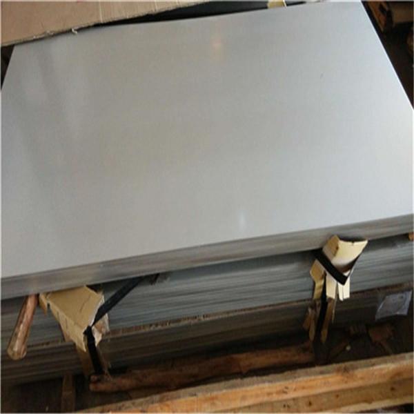 驻马店304钛金不锈钢板今日价格