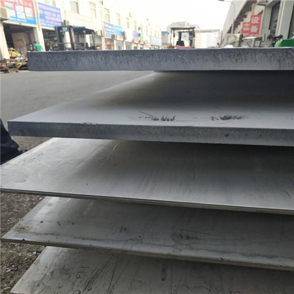 乐山哪里卖904L不锈钢板